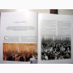 Современный этикет Правила хорошего тона 2011 Сост