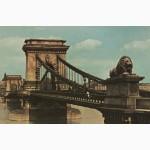 Открытка(ПК). Будапешт. Ланцгид.1960-е. Лот 46
