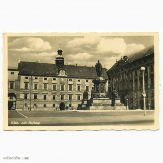 Открытка (ПК). Вена. Старый Хофбург. Памятник Францу I. Лот 140