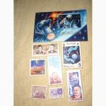 Коллекции марок
