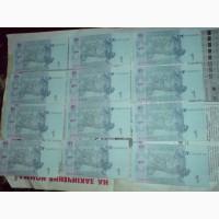 1 гривня. 2005 р
