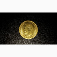 7 рублей 50 копеек 1897 год АГ
