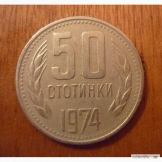 Набор Болгария 3 шт