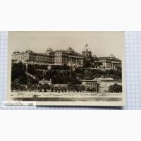 Открытка (ПК). Будапешт. Королевский замок. Лот 135