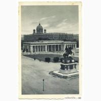 Открытка (ПК). Вена. Музей естественной истории. Лот 141