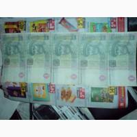 1 гривня 2004 р
