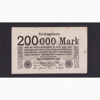 200 000 марок 1923г. Германия