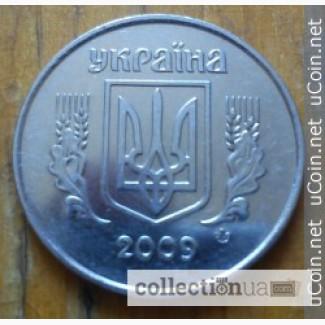 Украина 5 копеек, 2009, UNC