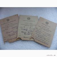 Три табеля успеваемости отличницы СШ СССР 68-70г