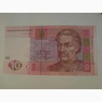 10 гривень 2004р червона. Прессовий стан