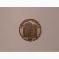 Сувенирная монета из Кельнского собора