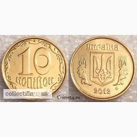 Украина 10 копеек, 2012 UNC