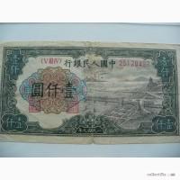 Продам редкую банкноту 1000 юаней 1949 года