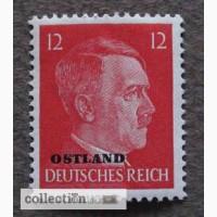Почтовая марка. Adolf Hitler. Deutsches Reich. Ostland. 12 pf. 1941г. SC 8