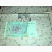 20 гривень 2003р.2005р
