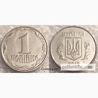 Украина 1 копейка, 2012 состояние UNC