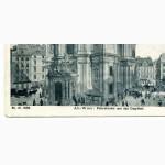 Открытка (ПК). Вена. Собор Святого Петра. Эйсгрюбель. 1898г. Лот 144