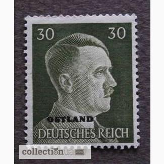 Почтовая марка. Adolf Hitler. Deutsches Reich. Ostland. 30 pf. 1941г. SC 14