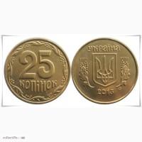 Украина 25 копеек, 2013 состояние UNC