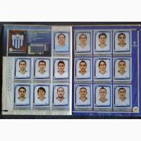 Альбом панини лига чемпионов 2008-2009