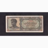 1 000 000 драхм 1944г. Греция