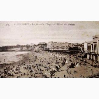 Франция.Биарриц.Отель Ду Палаис.Казино. Пляж. 1930г. Лот 199