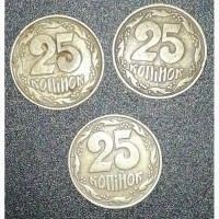 Продам монеты 25копеек 1992г