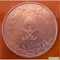 25 халала Саудовская Аравия
