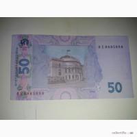 Продам 50 гривень красивым номером