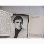 Владимир Высоцкий, 18 открыток, 89-й г. СССР