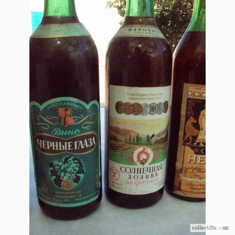 Алкогольные напитки  75 рецептов с фото