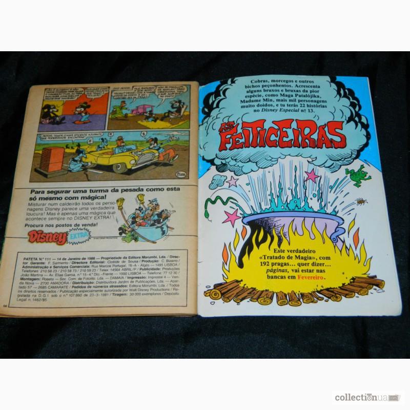 Фото 2. Комиксы Disney Pateta Companhia 1986 - Гуфи и команда - Португалия
