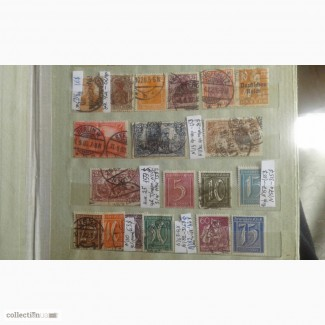 Старые марки Европы, Азии, США ХIХ - начала ХХ века