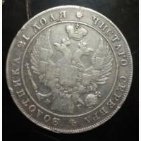 1 рубль 1833 года СПБ