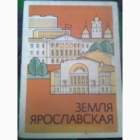 Набор сувенирных спичек Земля Ярославская