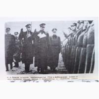 РОА - власовская армия. Судебное дело генерала А.А. Власова