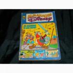 Комиксы Almanaque Disney 1981 - Альманах Дисней 1981 Португалия