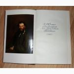 Л. Н. Толстой. Собрание сочинений в 22 томах (комплект из 20 книг)