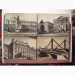Продам почтовые открытки СССР