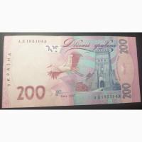 Продам 200 гривен 2007 ( aUNC - XF) ( есть и Unc)
