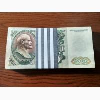 CCCР 200 рублей 1992 г (100 шт)