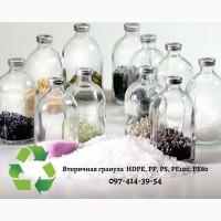 Вторинна гранула HDPE, PP, PS, трубний поліетилен, ПНД видувний