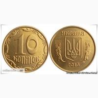Украина 10 копеек, 2013 состояние UNC