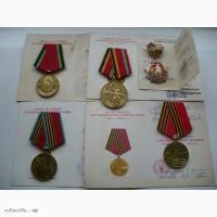Продам юбилейные медали СССР