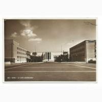 Рим. Университетский городок. 1946 г. Лот 248