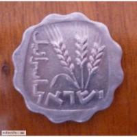 1 агора Израиль 60е