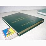 Мусульманське право. Курс лекцій. Навчальний посібник. Лубський, Борис. 11997г. Для студе