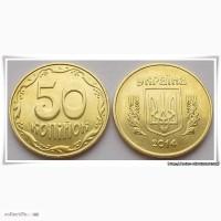 Украина 50 копеек, 2014 Сталь с латунным покрытием /магнетик/ состояние UNC