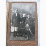 Дореволюционное фото, семейное