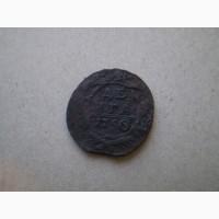 Деньга 1750г